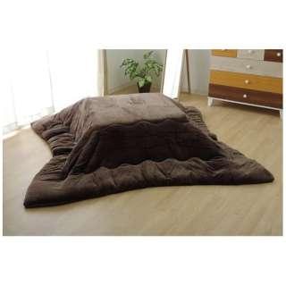 9808538 こたつ布団 Fran(フラン) ブラウン [対応天板サイズ:約65×65cm /正方形]