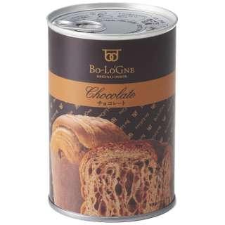 缶deボローニャ2個入り チョコ