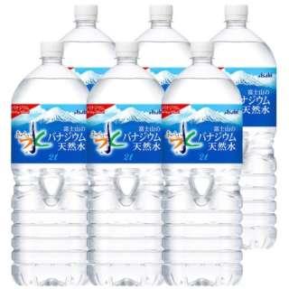 おいしい水 富士山のバナジウム天然水 (2000ml/6本)【ミネラルウォーター】