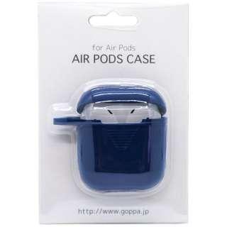 Airpods用シリコーンジャケット ストラップホール付き ネイビー GP-APSC1/N