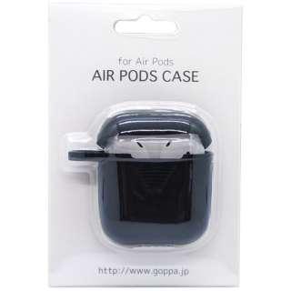 Airpods用シリコーンジャケット ストラップホール付き ブラック GP-APSC1/B