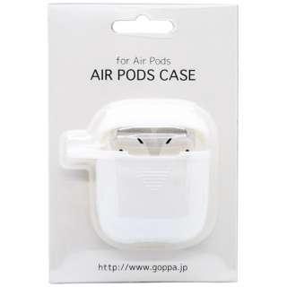 Airpods用シリコーンジャケット ストラップホール付き ホワイト GP-APSC1/W