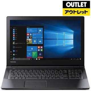 【アウトレット品】 15.6型ノートPC[Win10 Pro・Core i5・HDD 500GB・メモリ 4GB・Microsoft Office Personal] dynabook (ダイナブック) PB55BEAD4RAPD11 【生産完了品】
