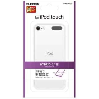 iPod Touch用 ハイブリッドケース(クリア) AVA-T17HVCCR