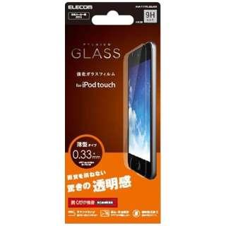 iPod Touch用 液晶保護フィルム/ガラス AVA-T17FLGGJ03
