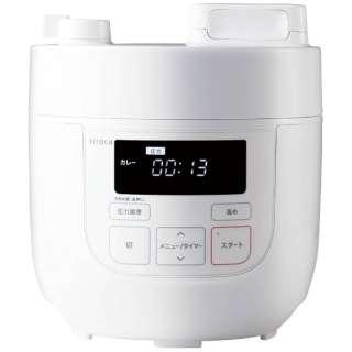 電気圧力鍋  ホワイト[圧力/無水/蒸し/炊飯/温め直し/コンパクト] siroca ホワイト SP-D121