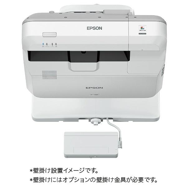 EB-710UT 製品画像