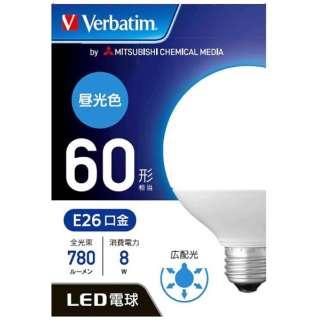 LDG8D-G/LCV1 LED電球 バーベイタム(Verbatim) [E26 /昼光色 /1個 /60W相当 /ボール電球形 /広配光タイプ]