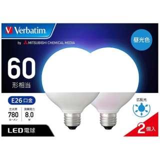 LDG8D-G/LCV1X2 LED電球 バーベイタム(Verbatim) [E26 /昼光色 /2個 /60W相当 /ボール電球形 /広配光タイプ]