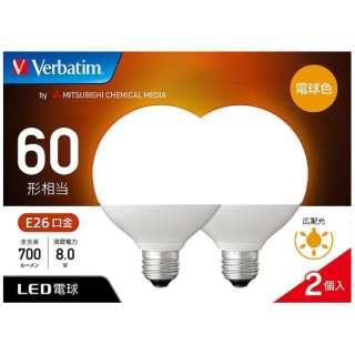 LDG8L-G/LCV1X2 LED電球 バーベイタム(Verbatim) [E26 /電球色 /2個 /60W相当 /ボール電球形 /広配光タイプ]