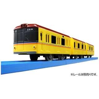 プラレール ぼくもだいすき!楽しい列車シリーズ ライト付 東京メトロ 銀座線1000系