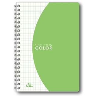 プロジェクトカラーノートグリーン PC1558