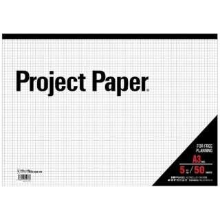プロジェクトペーパーA3 5ミリ方眼 PPA35S