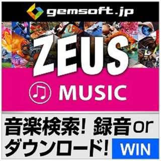 ZEUS Music 音楽万能~音楽検索・録音・ダウンロード【ダウンロード版】