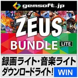 ZEUS Bundle LITE ~ 画面録画/録音/動画&音楽ダウンロード【ダウンロード版】