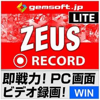 ZEUS RECORD LITE 録画の即戦力~PC画面を録画・録音【ダウンロード版】