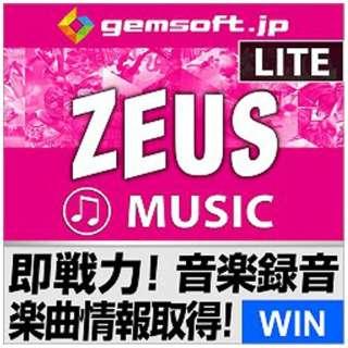 ZEUS MUSIC LITE 録音の即戦力~PCの再生音声をそのまま録音【ダウンロード版】