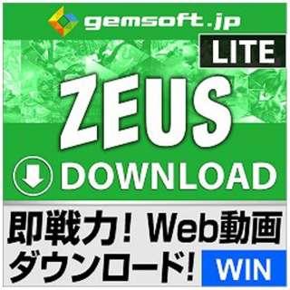 ZEUS DOWNLOAD LITE ダウンロードの即戦力【ダウンロード版】