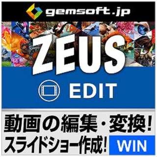 ZEUS EDIT 動画編集・変換・スライドショー作成【ダウンロード版】