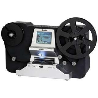 KFS-888V フィルムコンバーター [USB]
