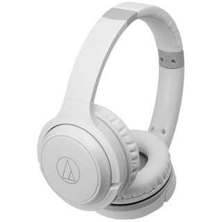 ブルートゥースヘッドホン ホワイト ATH-S200BT [リモコン対応 /Bluetooth]