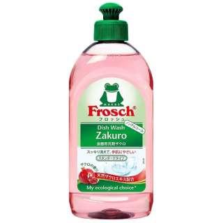 Frosch(フロッシュ)食器用洗剤 ザクロ300ml