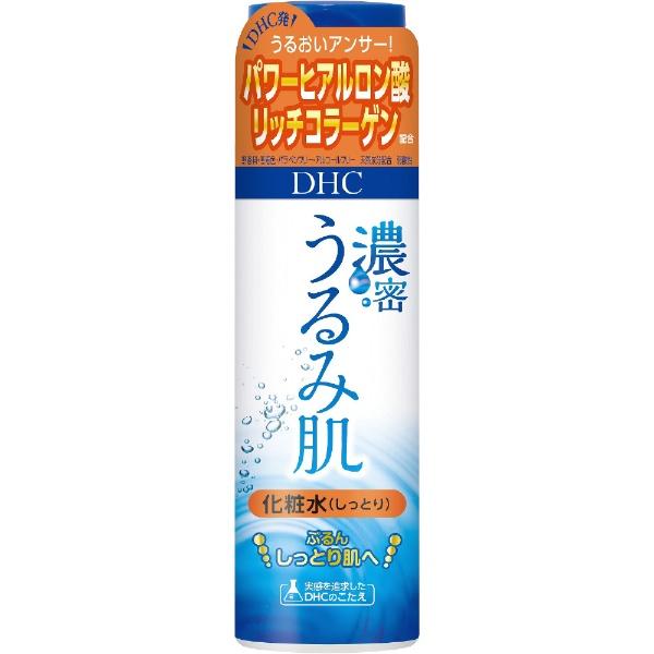 濃密うるみ肌 化粧水 しっとり 180ml