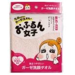 おふるん女子 泡立つやさしい ガーゼ洗顔タオル サクラ(ピンク)