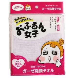 おふるん女子 泡立つやさしい ガーゼ洗顔タオル ハナフブキ( パープル)