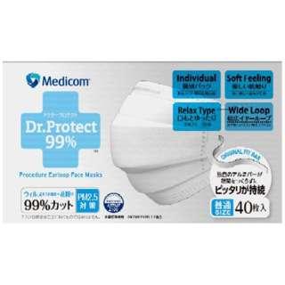 Dr.Protect(ドクタープロテクト)マスク ふつうサイズ(40枚入)[マスク]