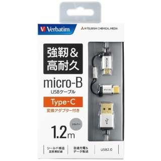 [Type-C+micro USB]ケーブル 充電・転送 1.2m シルバー 65293BKS [1.2m]