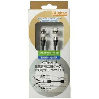[Type-C+micro USB]脱着式マグネットケーブル 充電 1.5m ブラック BM-MJHC/CM [1.5m]