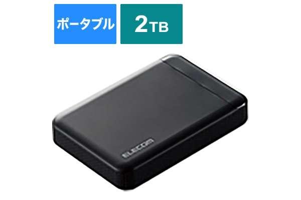 エレコム ELP-EDV020UBK(2TB)