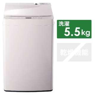 WM-EC55W 全自動洗濯機 ホワイト [洗濯5.5kg /乾燥機能無 /上開き]