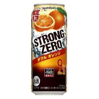 [数量限定] -196℃ ストロングゼロ ダブルオレンジ (500ml/24本)【缶チューハイ】