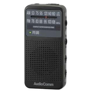 携帯ラジオ AudioComm ブラック RAD-P360Z [AM/FM /ワイドFM対応]