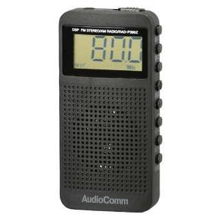 携帯ラジオ AudioComm ブラック RAD-P390Z [AM/FM /ワイドFM対応]