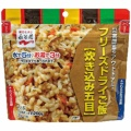 Five kinds of taste PASBB-1 which includes Nagatanien freeze dry cooking