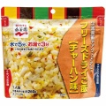 Fired rice with Nagatanien freeze dry rice taste PASBB-2