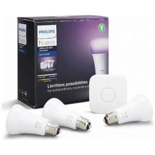 PLH03CS LED電球 Hue(ヒュー)スターターセット [3個]