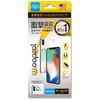 iPhone X用 全面保護(液晶面+背面&側面) Wrapsol ULTRA 衝撃吸収フィルム WPIPX-FB