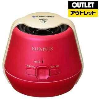 【アウトレット品】 EP ワイヤレス スピーカ- システム ES-BTC201P 【生産完了品】