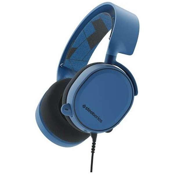 61436 ゲーミングヘッドセット Arctis 3 ボリエールブルー [φ3.5mmミニプラグ /両耳 /ヘッドバンドタイプ]