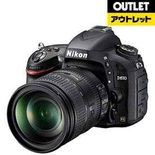 【アウトレット品】 D610 デジタル一眼レフカメラ 28-300 VR レンズキット ブラック [ズームレンズ] 【生産完了品】
