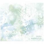 re:plus/everlasting truth 【CD】