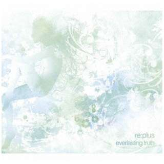 re:plus/everlasting truth 【CD】