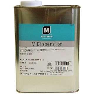 モリコート ギヤオイル添加剤 Mディスパージョン 1L M-10