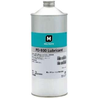 モリコート フッソ・コーティング剤 PD-930潤滑剤 1kg PD-930-10