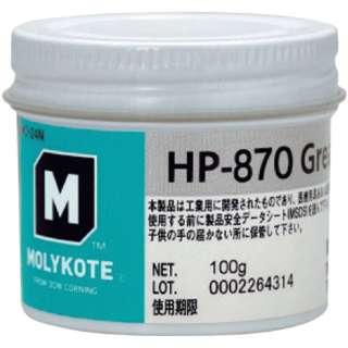 モリコート フッソ・超高性能(防錆剤入り) HP-870グリース 100g HP-870-01