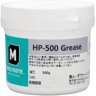 モリコート フッソ・超高性能 HP-500グリース 500g HP-500-05